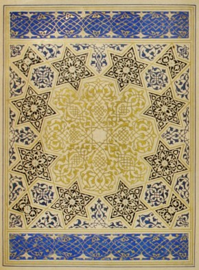 Mamluk illumination