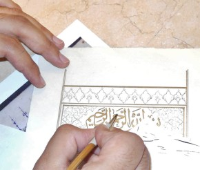 Ahmed Fares writing the Bismillah with pure gold ink