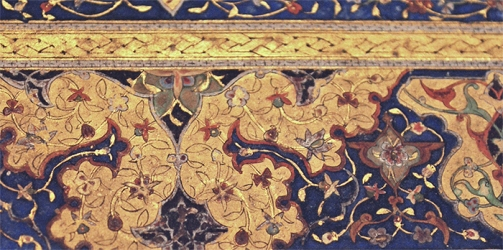 Detail of SOAS Jami illumination