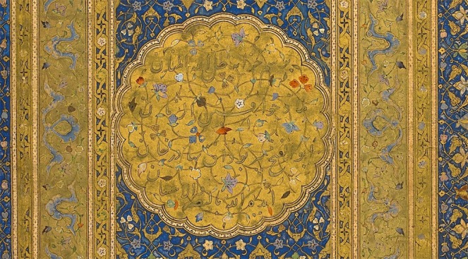 Divan of Hafez opening Shamsah, 15th century.  Image copyright of the British Library
