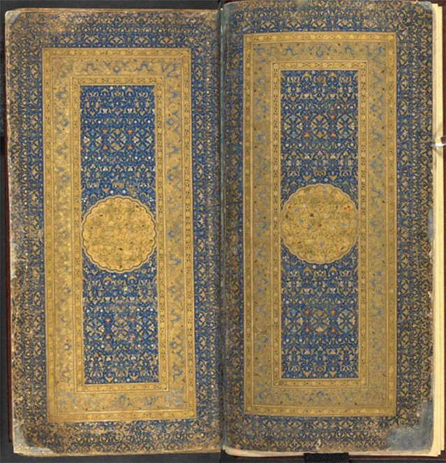 Divan of Hafez Saʻd copied for Pir Budaq, 1459. Or 11846 ff.1-v, 2-r. Copyright The British Library.