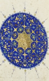 Opening page of the Bodleian Library's Ruba'iyat of 'Omar Khayyam, MS. Ouseley 140. Copyright of the Bodleian Libraries